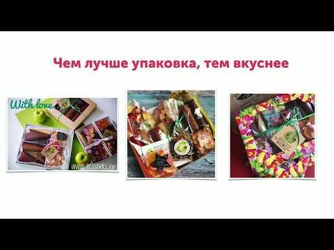 Производство Фруктовых чипсов и домашней пастилы. Инстаграм @eco.sneki Гузель Латыпова