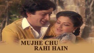 Mujhe Chu Rahi Hain Teri Garam Sansen (Video Song) - Swayamvar | Shashi Kapoor & Moushumi Chatterjee