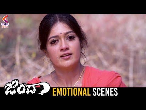 Meghana Raj Emotional Scene | Jindaa Movie | Devaraj | Sandalwood Movies | Kannada Filmnagar