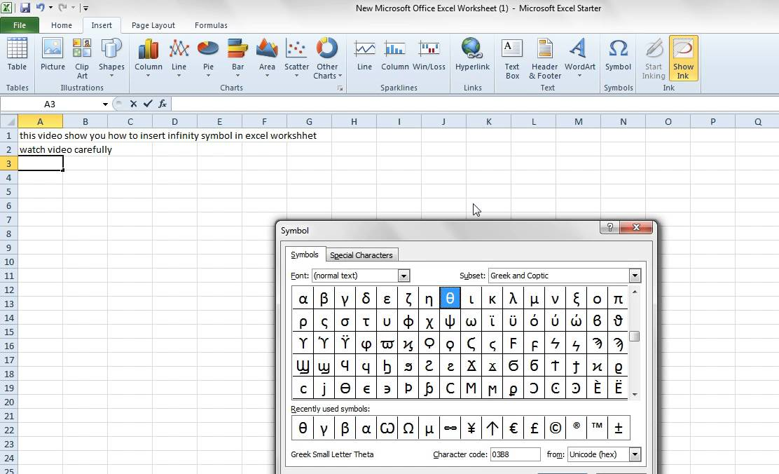 How To Insert Infinity Symbol In Ms Excel Worksheet Youtube