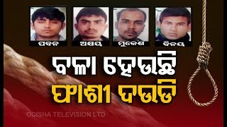 Tihar Jail Officials Conduct Dummy Execution Of Nirbhaya Case Convicts- OTV Discussion