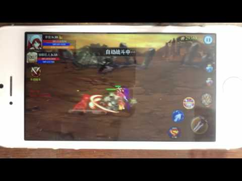 英雄战争:圣剑传奇 Heroes Of War:Sword Legend 战斗演示视频