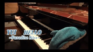 【YUI】「HELLO」〜Paradise Kiss〜弾いてみた【ピアノ】