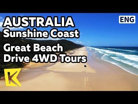 【K】Australia Travel-Sunshine Coast[호주 여행-선샤인 코스트]그레이트 비치 드라이브/Noosaville/Double Island Point