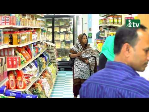FOOD LAND SUPERMARKET, 67 68 Market Street, Upper Darby , Philadelphia