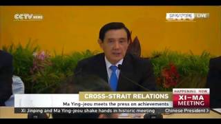 Video:Ma Ying-jeou meets the press on achivements