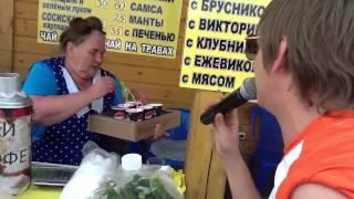 Сростки, Коктейль Турне 2012 и пирожки с ЯЙЦОМ(, 2012-07-23T16:11:03.000Z)