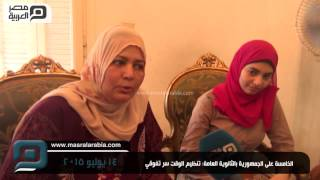 مصر العربية | الخامسة على الجمهورية بالثانوية العامة: تنظيم الوقت سر تفوقي