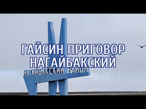 🔴 Челябинскому главе, задержанному ФСБ, огласили приговор