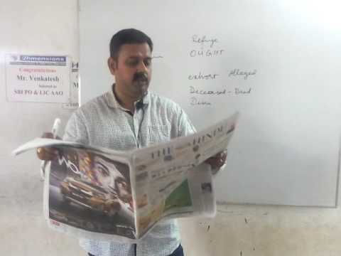 sandeep sir paper reading 29 03 2017