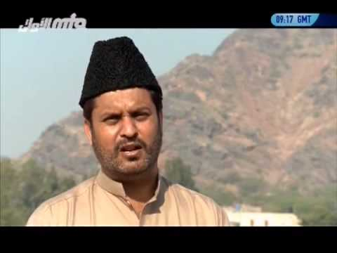 Introduction to months of Islamic Calendar: Rabi-ul-Awwal (Part 2) - Islami Mahino Ka Taaruf