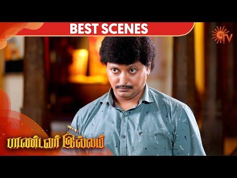 Pandavar Illam - Best Scene   24th January 2020   Sun TV Serial   Tamil Serial