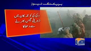 Breaking News - Two Colliers Killed In Mine Blast In Balochistan