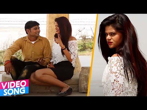 Hits SAD Song 2017 !! बेवफा क्यूँ बनाया मुझे !! Sandeep Kumar Sandy - आइटम वाली