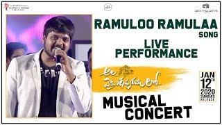Ramuloo Ramulaa Song Live Performance By Anurag Kulkarni @ #AVPLMusicalConcert   Allu Arjun