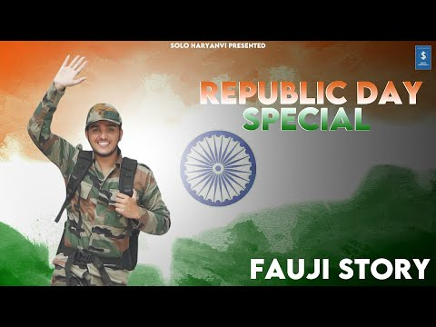 republic-day-special- -fauji- -shayri-by-filmy- -latest-hindi-shayri-2021