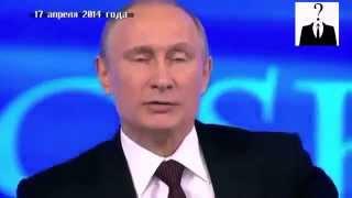 ВСЯ ПРАВДА О ПУТИНЕ ШОК !!! ВИДЕО ЗАПРЕЩЕННОЕ РУССКИМ СМИ !!!!