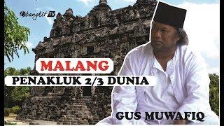 Gus Muwafiq Sejarah Peradaban Manusia