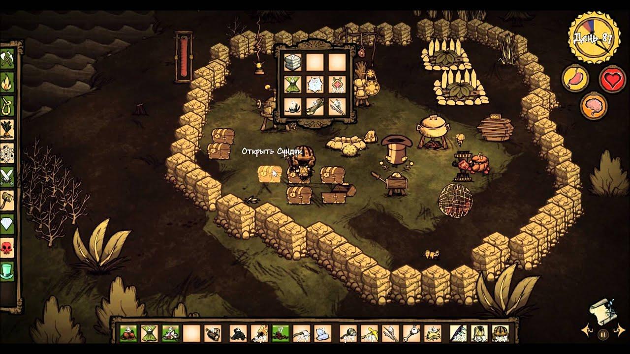 Don't starve как сделать древесный уголь
