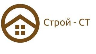Бетон ,Стяжка пола Тюмень 387355 Виктор стройка ,отделка,ремонт. 89829387355