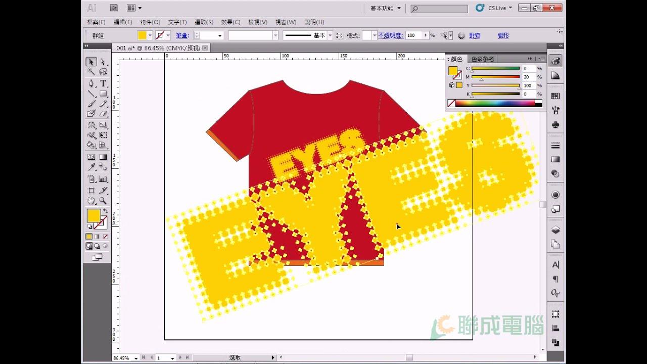 Illustrator Cs5快速製作網點風格潮t設計22