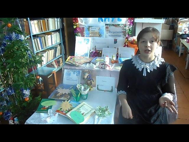 Изображение предпросмотра прочтения – ВикторияПуртова читает произведение «Сияет солнце, воды блещут…» Ф.И.Тютчева