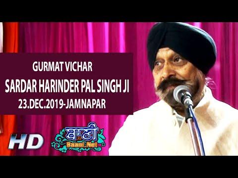 S-Harinderpal-Singh-Ji-Jamnapar-Delhi-23-Dec-2019