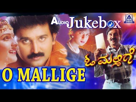 O Mallige I Kannada Film Audio Jukebox I...