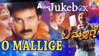 O Mallige I Kannada Film Audio Jukebox I Ramesh Aravind, Charulatha  I Akash Audio