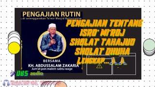 PENGAJIAN RUTIN SIMO|| JUM.AT PON || KH. ABDUSSALAM ZAKARIA