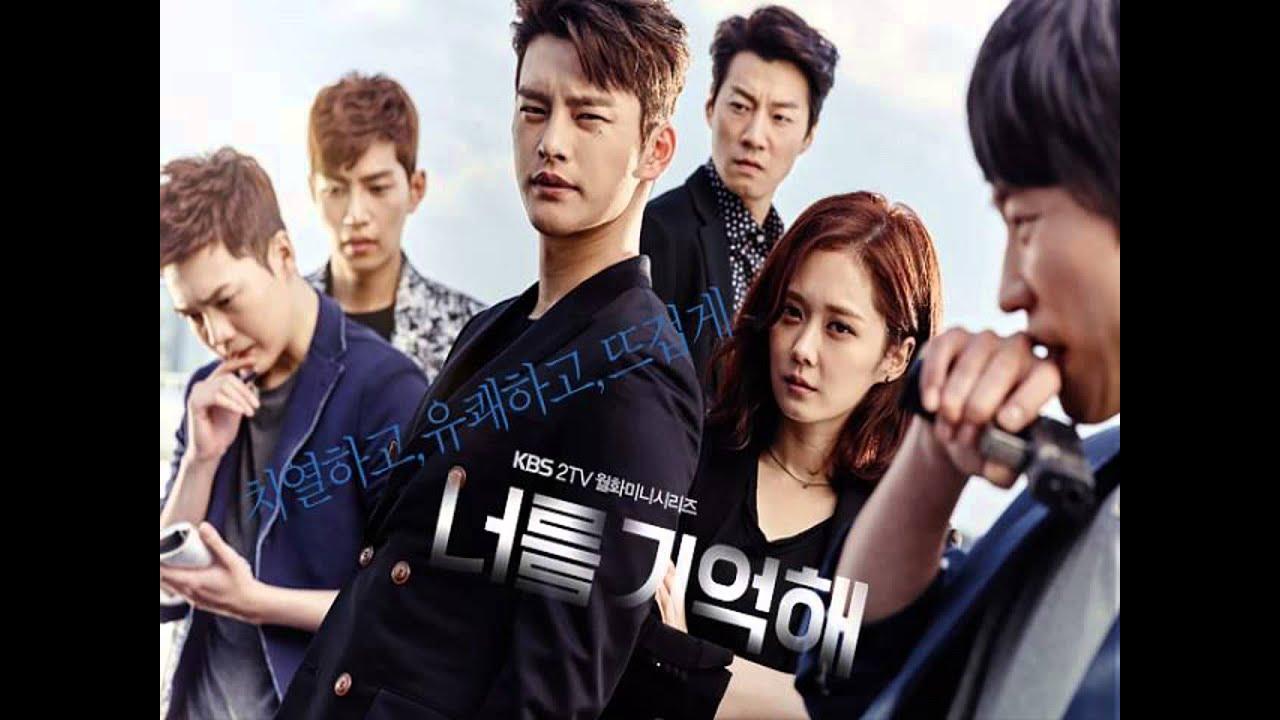 Photo I Remember You Korean Drama Eng Sub