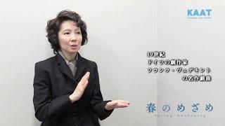 演出・白井晃、出演・志尊淳、大野いと、栗原類らで贈るKAAT神奈川芸術...