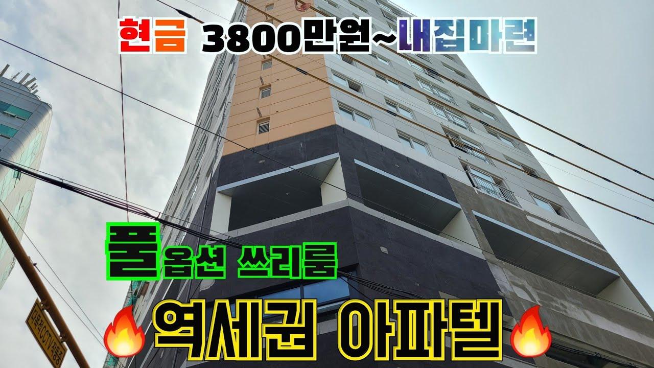 부천빌라매매 심곡동신축빌라 부천역 도보5분 서울근처로 내집갖기 생활인프라 걱정없이 아파트형 인기많은집