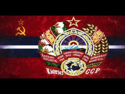 Anthem of the Kirghiz Soviet Socialist Republic