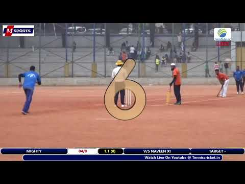 NAVEEN XI VS MIGHTY MATCH , H.D DEVEGOWDA CUP 2017 , BANGALORE