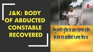 Special Breaking: Bullet-riddled body of constable abducted by terrorists in JKs Kulgam recovered