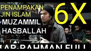 Penampakan Jin Islam Di Mesjid - Surah Ar Rahman
