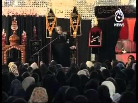 Khanam Tayyaba Bukhari yadgaar majlis part 1