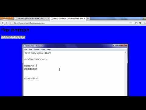 xCore - פורטל הייטק - HTML / CSS - צעדים ראשונים