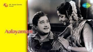 Aalayamani | Satti Suttathada song
