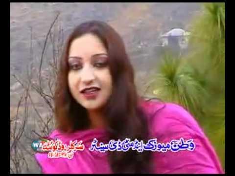 dhola nika jo hai by afshan zebi