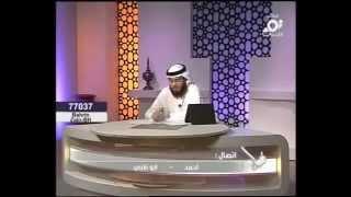 الرؤيا المرعبة عن سقوط الدول العربي Strange Dream about Arabuprisings Thumbnail