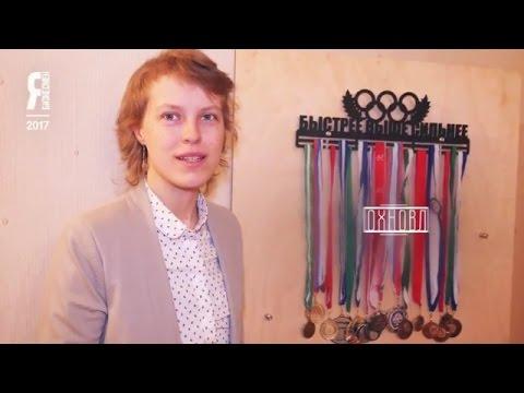 ЯБ2017 Медальницы - вешалки для спортивных наград