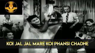The Pillar Of Indian Cinema Rajnarayan Dube | Koi Jal Jal Mare | Tamasha | Dev Anand | Meena Kumari