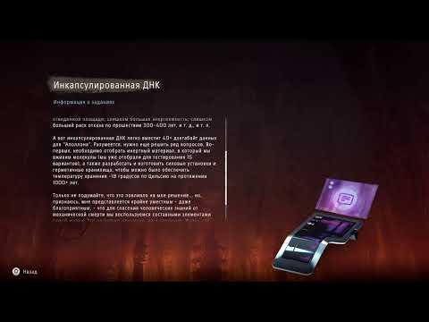 Видео: Прямой показ PS4 от rastaukropchik