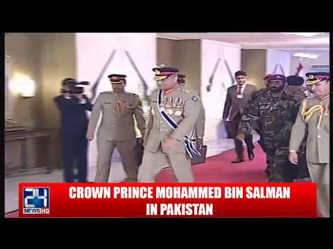 Army Chief Gen Bajwa arrives for meeting with Crown Prince Salman