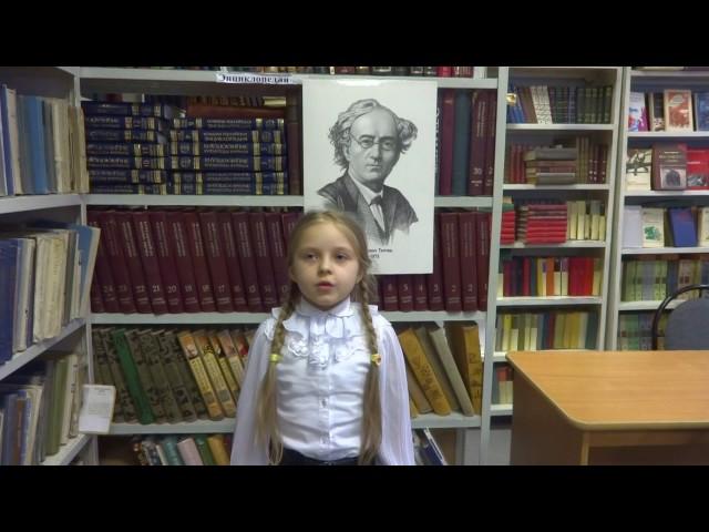 Изображение предпросмотра прочтения – АринаБельдягина читает произведение «Фонтан» Ф.И.Тютчева