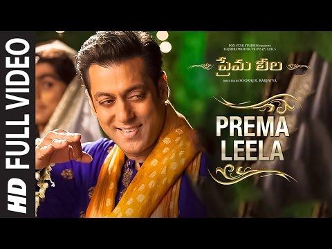 Prema Leela Full Video Song || Prema Leela || Salman Khan, Sonam Kapoor || Himesh Reshammiya