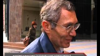 видео Выбираем новостройки в лучших микрорайонах Балашихи