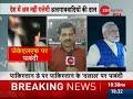 ZEE BREAKING: Modi Government Bans Yasin Malik-led JKLF